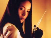 Eihi Shiina in 'Audition', 1999, Japanese, Director: Takashi Miike, Distributor(s): American Cinematheque; Vitagraph Films