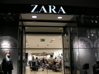 A Zara shopfront, London, 2007 (Source: Wikimedia Commons)