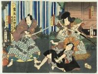 Samurai at a Waterfall, 19th Century Japanese Woodblock Print, Fuji Arts