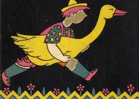 The Golden Goose, cover illustration by Mary Lott Seaman, published in 1928 by the MacMillan Company